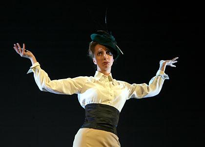 Мария Зорина