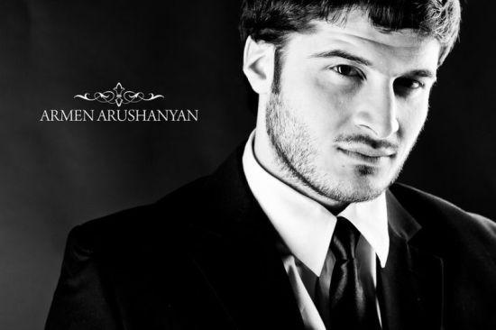 Армен Арушанян