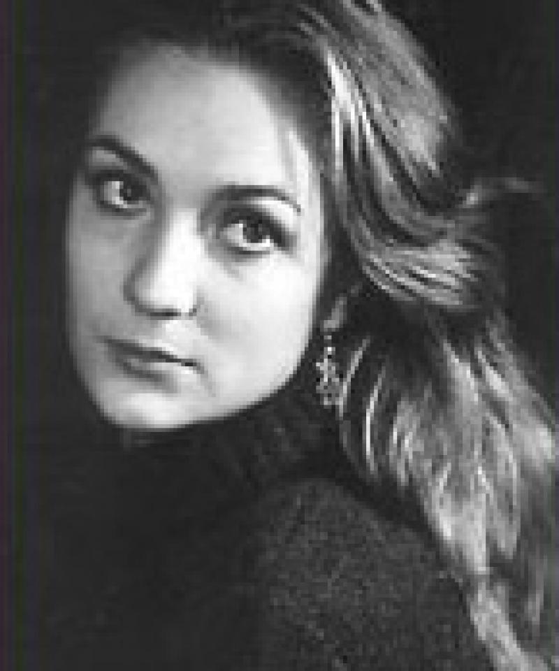Вера Каншина