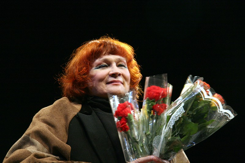 Зинаида Славина