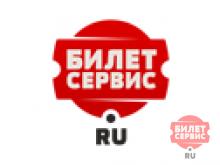 Билеты на татарские концерты в самаре