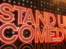 ������� STAND-UP