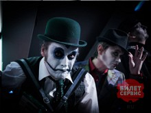 Концерт Tiger Lillies