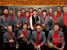 Good Sound  Orchestra