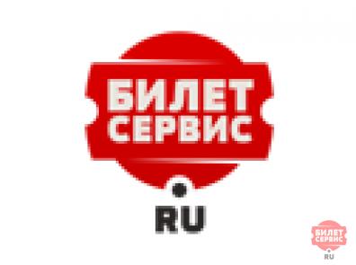 Афиша кино и цены в ульяновске