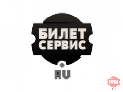 Дешевые билеты в театр новосибирск