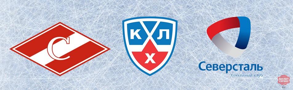 Спартак — Северсталь 23 января, хоккейный матч