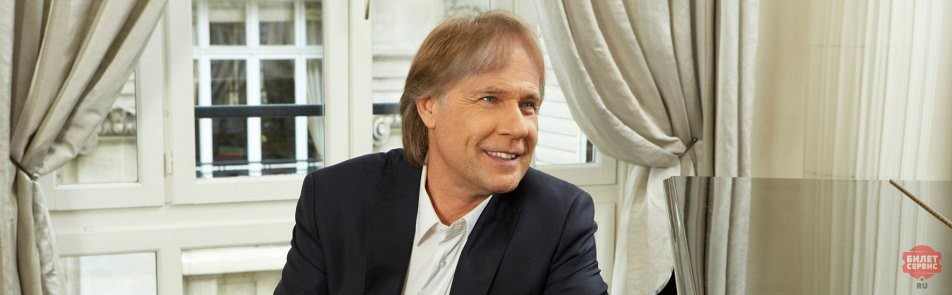 Билеты на Richard Clayderman / Ричарда Клайдермана в Крокусе Сити Холле