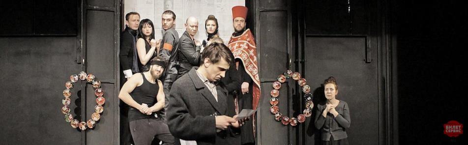 Красноярск где купить билеты в цирк